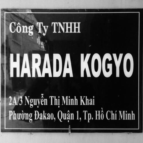 harada vietnam logo
